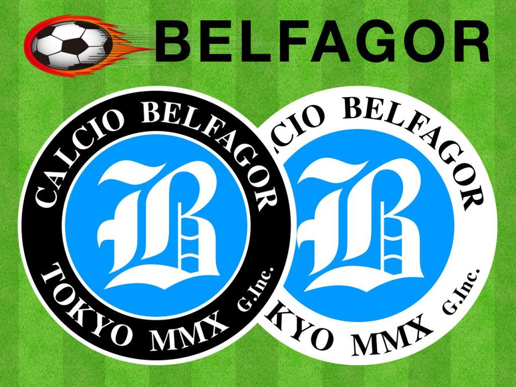 BELFAGOR T-shirt logo