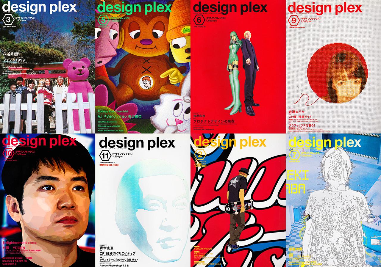 design plex