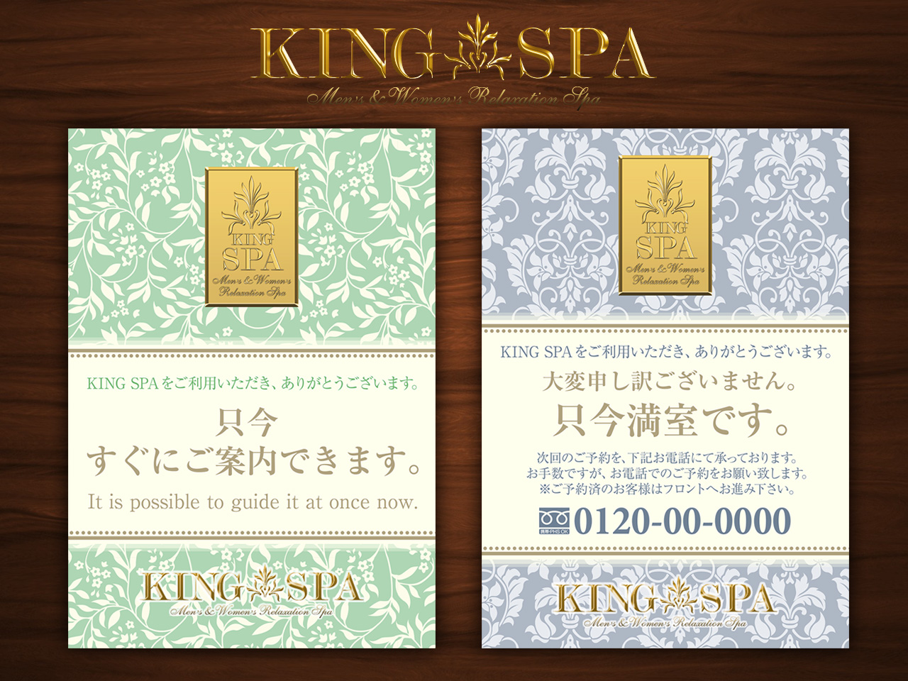 KING SPA POP