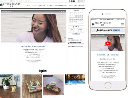 KIYAZA 鎌倉 RESORT WEBサイト